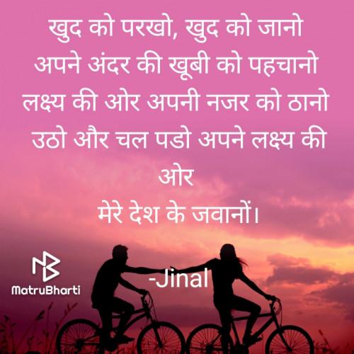 Post by Jinal Chaudhari on 04-Jan-2021 06:55pm