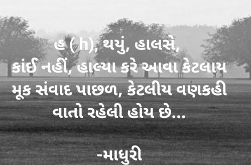 Post by માધુરી on 04-Jan-2021 09:04pm