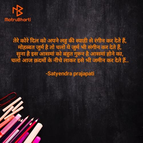 Post by Satyendra prajapati on 05-Jan-2021 08:31am