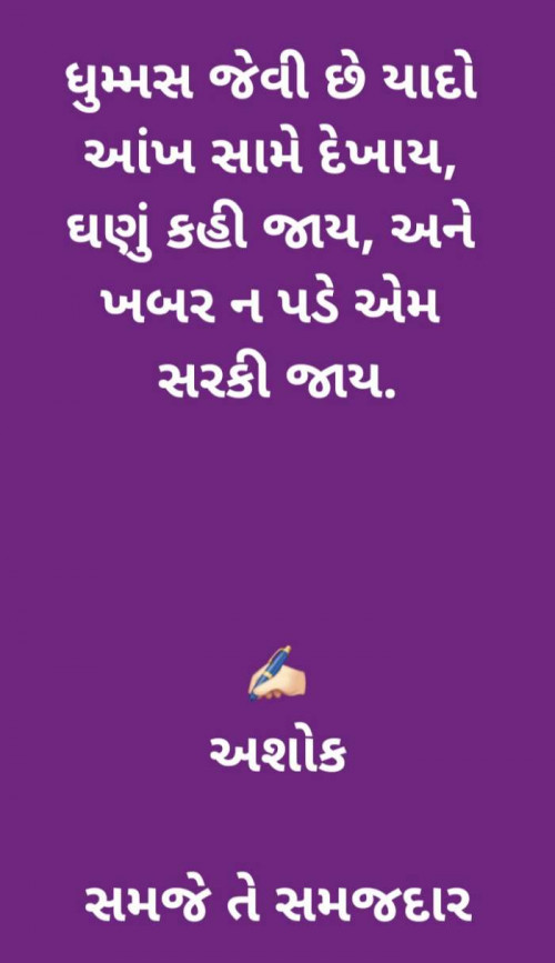 Post by Ashok Upadhyay on 05-Jan-2021 09:18am