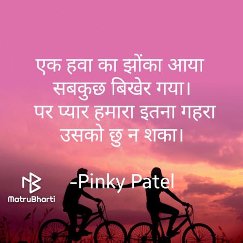 Post by Pinky Patel on 05-Jan-2021 09:54am