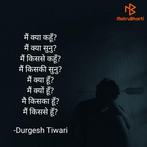 Post by Durgesh Tiwari on 05-Jan-2021 10:51am
