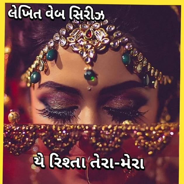 Gujarati Blog by VANDE MATARAM : 111639392