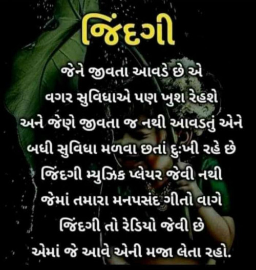 Post by Komal on 05-Jan-2021 06:27pm
