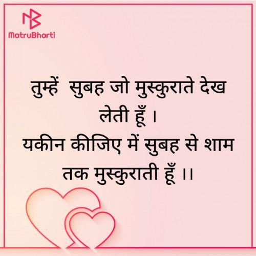 Post by Rupal Patel on 05-Jan-2021 10:10pm