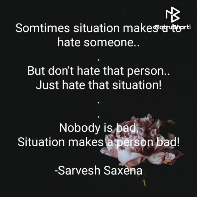 English Quotes by Sarvesh Saxena : 111639805