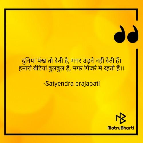 Post by Satyendra prajapati on 06-Jan-2021 09:07am