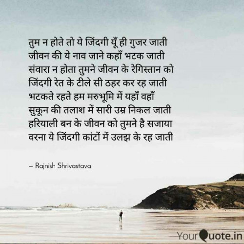 Post by Rajnish Shrivastava on 06-Jan-2021 03:19pm
