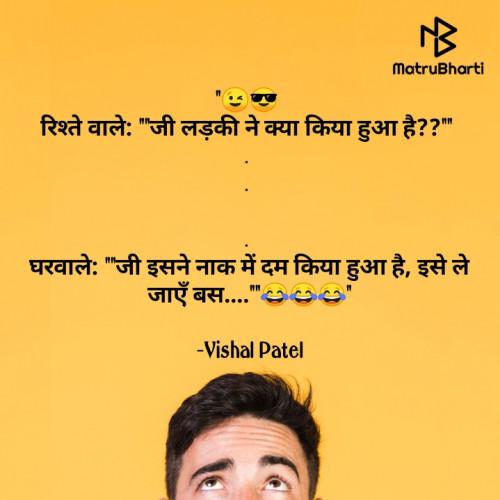 Post by Vishal Patel on 06-Jan-2021 05:49pm