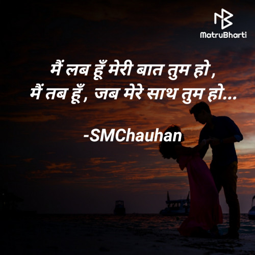 Post by SMChauhan on 06-Jan-2021 05:56pm