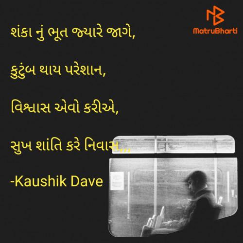 Post by Kaushik Dave on 06-Jan-2021 10:06pm