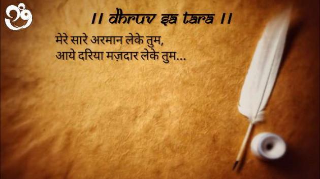 Hindi Whatsapp-Status by pk BOSS : 111640283