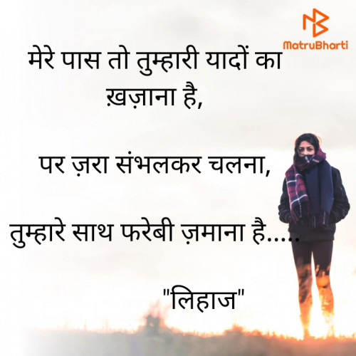 Post by Bhumika on 07-Jan-2021 08:27am