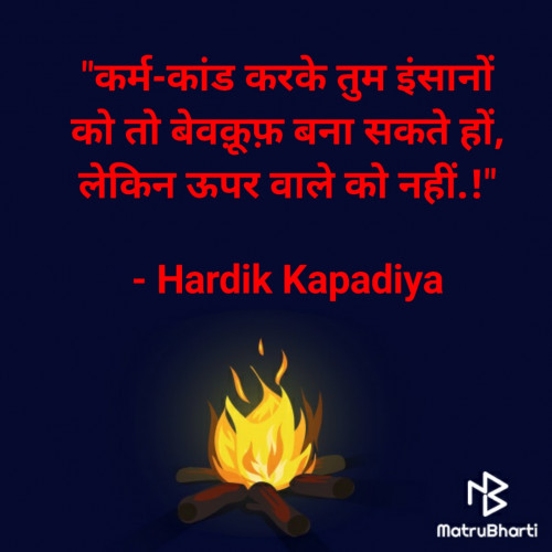 Post by Hardik Kapadiya on 07-Jan-2021 12:00pm