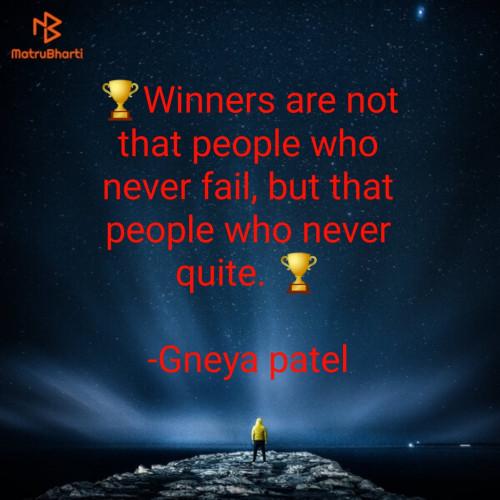 Post by Gneya patel on 07-Jan-2021 02:07pm