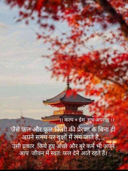 Post by Kalpesh Joshi on 07-Jan-2021 02:17pm