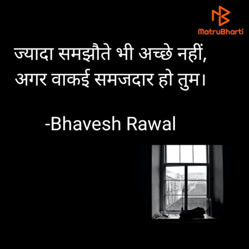 Post by Bhavesh Rawal on 07-Jan-2021 08:03pm