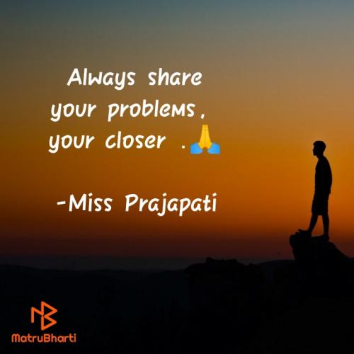 Post by Miss Prajapati on 07-Jan-2021 08:24pm