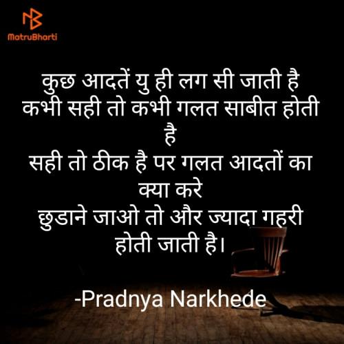 Post by Pradnya Narkhede on 08-Jan-2021 06:53am
