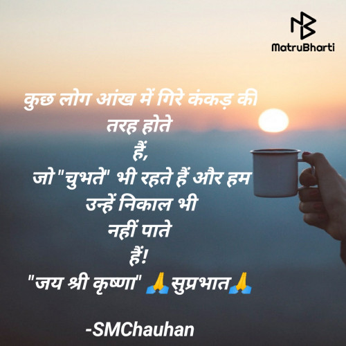 Post by SMChauhan on 08-Jan-2021 09:17am