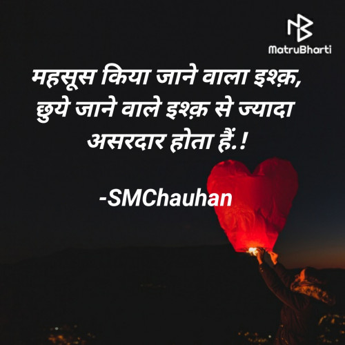 Post by SMChauhan on 08-Jan-2021 09:21am