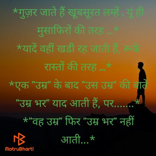 Post by Prerna Verma on 08-Jan-2021 11:49am