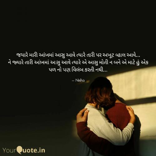 Post by Nisha Sindha on 09-Jan-2021 12:22pm