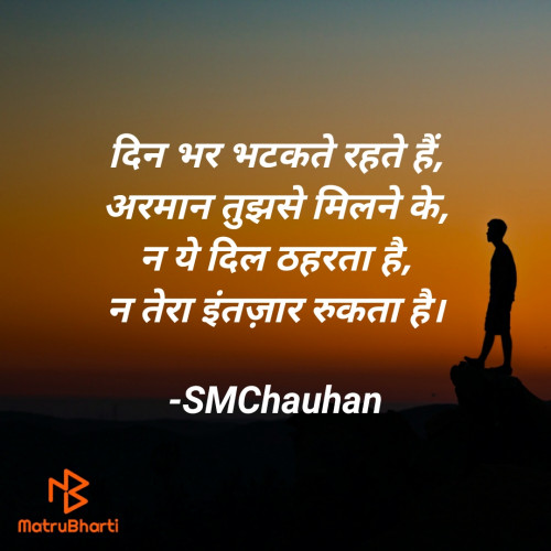 Post by SMChauhan on 09-Jan-2021 12:24pm