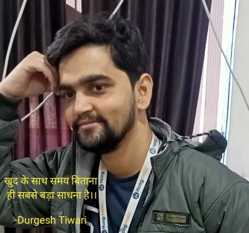 Post by Durgesh Tiwari on 09-Jan-2021 01:15pm