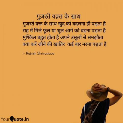 Post by Rajnish Shrivastava on 09-Jan-2021 01:19pm