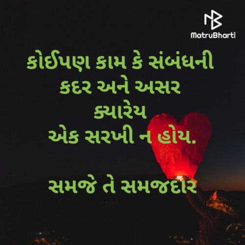 Post by Ashok Upadhyay on 10-Jan-2021 08:53am