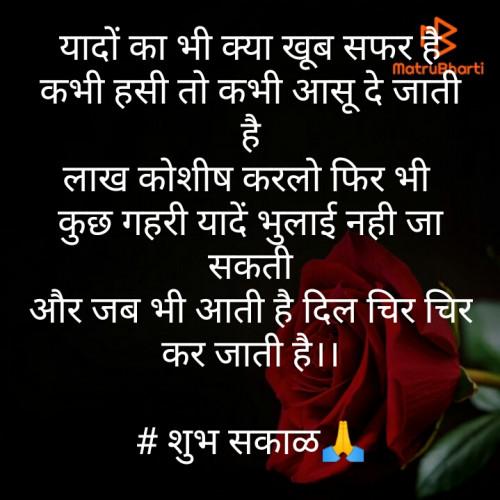 Post by Pradnya Narkhede on 09-Jan-2021 08:52am