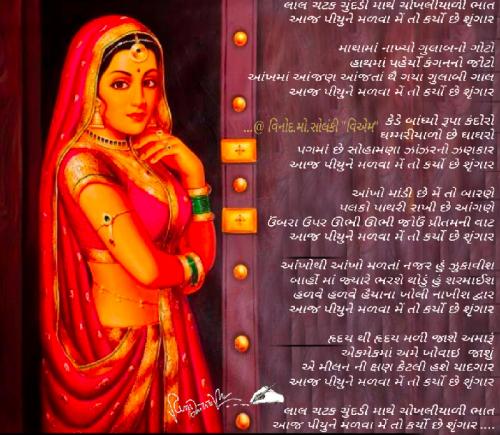 Post by Vinod on 10-Jan-2021 10:26am