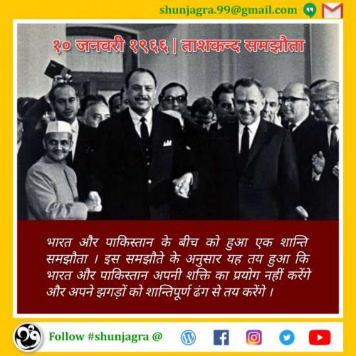 Post by pk BOSS on 10-Jan-2021 01:42pm