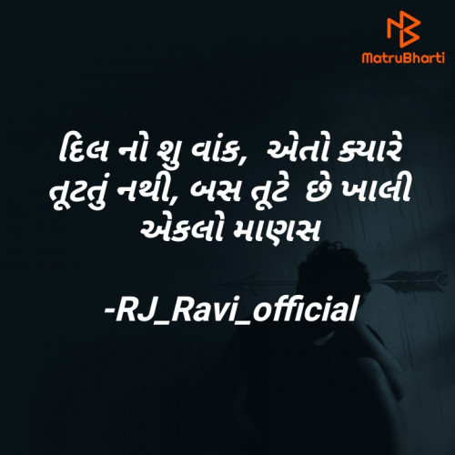 Post by RJ_Ravi_official on 10-Jan-2021 02:05pm