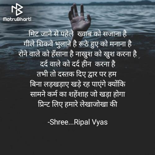 Post by Shree...Ripal Vyas on 10-Jan-2021 05:42pm