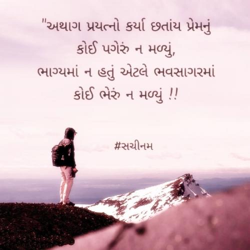 Post by Sachinam on 11-Jan-2021 10:05am