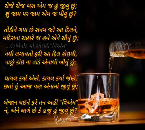 Post by Vinod on 11-Jan-2021 10:08am