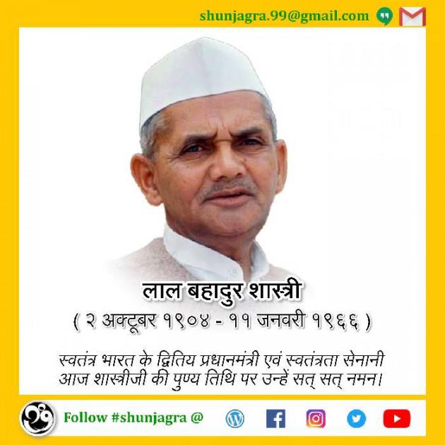 Hindi Tribute by pk BOSS : 111642900