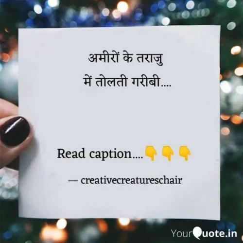 Post by Creative Creatures Chair Nitin Deshmukh on 11-Jan-2021 07:12pm