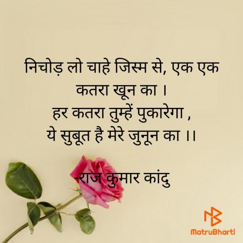 Post by राज कुमार कांदु on 11-Jan-2021 07:15pm