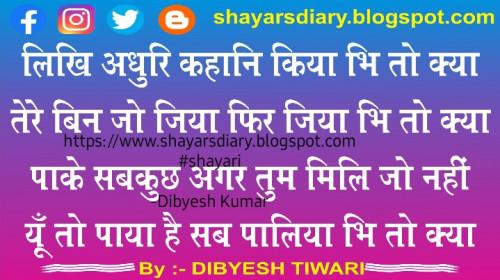 Post by Dibyesh Kumar on 11-Jan-2021 08:58pm
