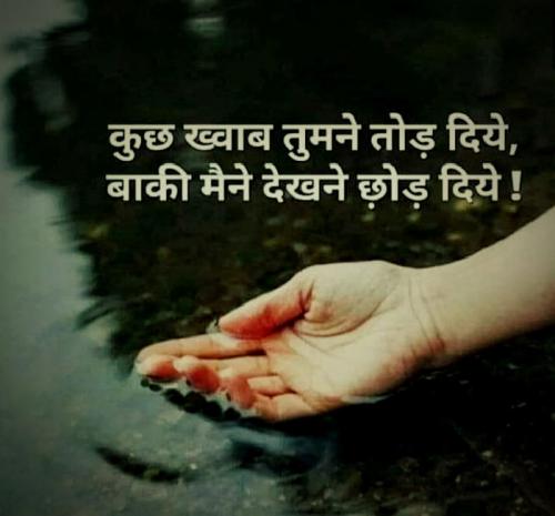 Post by Gohil Raghubha Dedkadi on 11-Jan-2021 09:32pm