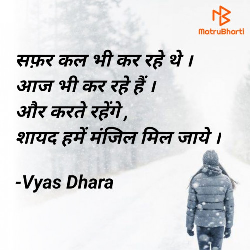 Post by Vyas Dhara on 12-Jan-2021 11:37am