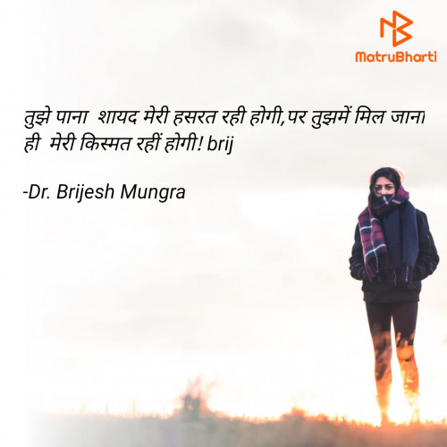 Post by Dr. Brijesh Mungra on 12-Jan-2021 12:31pm