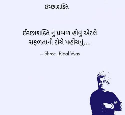 Post by Shree...Ripal Vyas on 12-Jan-2021 06:11pm