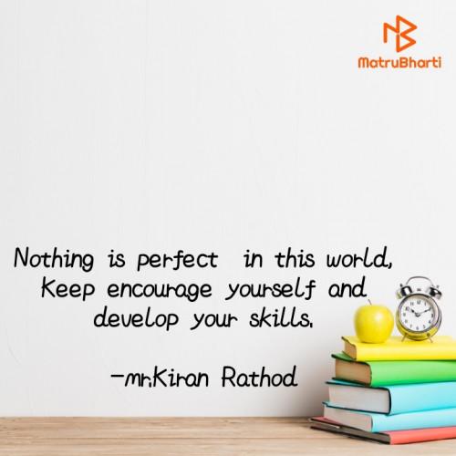 Post by mr.Kiran Rathod on 13-Jan-2021 07:38am