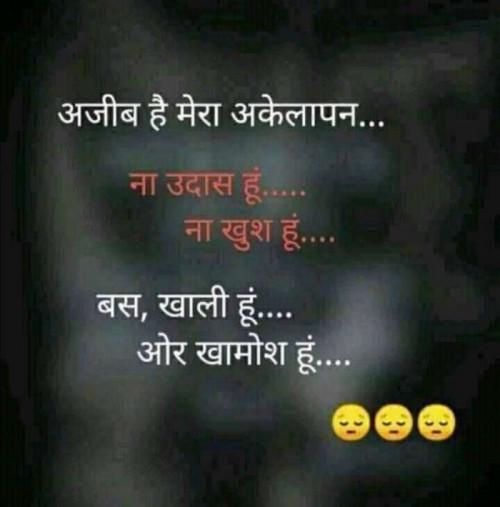 Post by Mahesh Dhapa on 13-Jan-2021 09:44am