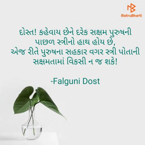 Post by Falguni Dost on 13-Jan-2021 11:02am