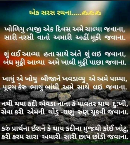 Post by Harshad Patel on 13-Jan-2021 01:01pm